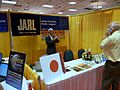 JARL's booth at the Hamvention.jpg
