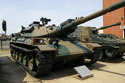 JGSDF Type74 tank (Public Information Center).jpg
