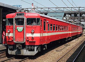 Kamui (train) - A JNR 711 series EMU in 1986