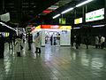 JREast-Meguro-station-platform.jpg