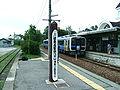 JREast-nobeyama-station-platform.jpg