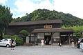 JRKyushu Kareigawa station 20100904 001.jpg