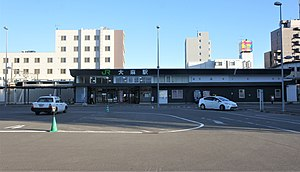 JR Hakodate-Main-Line Oasa Station building (North Exit).jpg