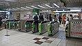 JR Ikebukuro Station Central Gates 1.jpg