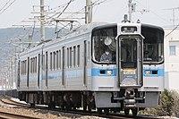 JR Shikoku Series 7000 Using Rapid Sunport.JPG