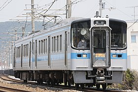 JR Shikoku Series 7000 Using Rapid Sunport.JPG