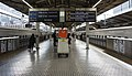 JR Tokyo Station Platform 18・19 (Tokaido Shinkansen).jpg