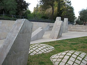 Beta Israel - Beta Israel memorial in Mount Herzl