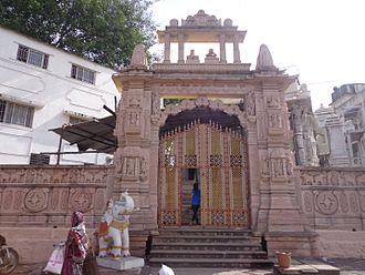 Pimpri-Chinchwad - Shree Mahavir Jain Temple