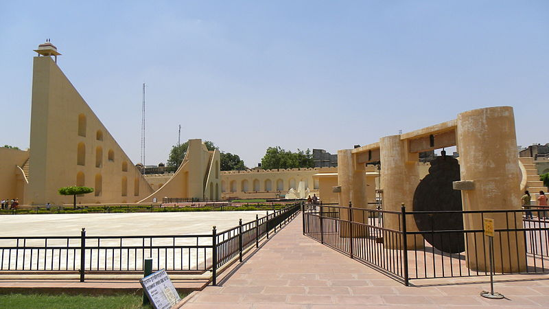 Jantar Mantar during Rajasthan Trip