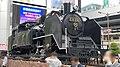 Japanese-national-railways-C11-292-20180622-152304.jpg