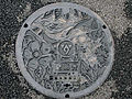 Japanese Manhole Covers (10925430954).jpg