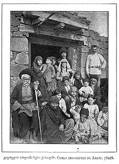 Javakhians