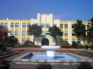 Jeongdok Public Library - Jeongdok Public Library 2008