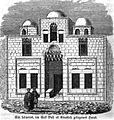 Jerusalem nach eigener Anschauung und den neuesten Forschungen By Philipp Wolff. P. 14.jpg