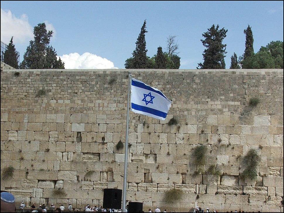 Jerusalem wall 9291m