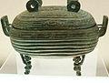 Jin Hou Fu xu. Late Western Zhou. Shanghai Museum.jpg
