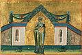 John, Bishop of Polybotum (Menologion of Basil II).jpg
