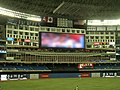Jumbotron video board in Rogers Centre.jpg