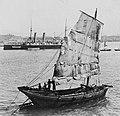 Junk and British battleship in Hong Kong - LoC 3c18532u.jpg