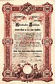 Königreich Bayern Eisenbahn-Anlehen 1902.jpg