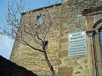 Panagia Theoskepastos Monastery - Entrance of the monastery