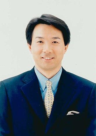 Democratic Party (Japan) - Image: Kōhei Ōtsuka