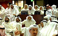 KUWAIT BOLSA - stock market.jpg