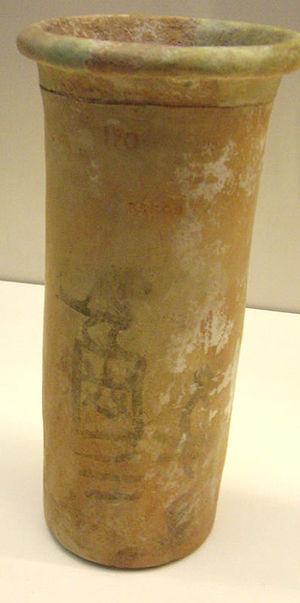 Ka (pharaoh) - Image: Ka vase