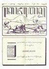 Kajawen 51 1928-06-27.pdf
