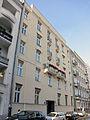 Kamienica (Warszawa, al. Róż 8).jpg
