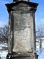 Kamienna Góra, obelisk na polach Antonówki z 1880 r. Płyta główna pomnika.jpg