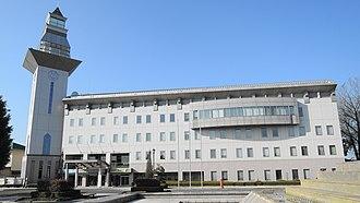 Kanegasaki, Iwate - Kanegasaki Town Hall