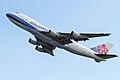 Kansai International Airport(KIX-RJBB) (8096909166).jpg