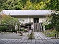 Kanshinji Reihokan.jpg