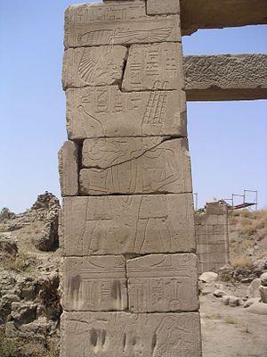 Psamtik III - Relief depicting Psamtik III from a chapel in Karnak