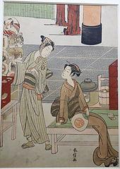 Uchiwa-ya and O-sen