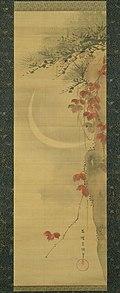 Katsushika Hokusai - Moon, Pine and Maple - 1965.920 - Art Institute of Chicago.jpg