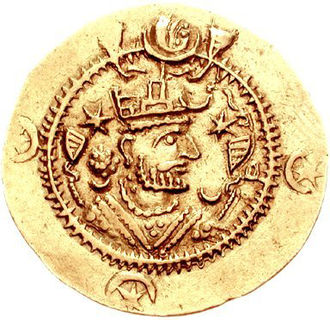Star and crescent - A coin of Sassanid king Kavadh I (r. 488–531). Kavadh was the first Sassanid ruler to introduce star-and-crescent motifs as decorations on the margin of the obverse side of his coins. Note the continued use of the star and the crescent appearing on either side of the king's head.