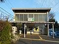 Kawasaki-Shinmachi-eki.JPG