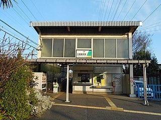 Kawasakishimmachi Station Railway station in Kawasaki, Kanagawa Prefecture, Japan