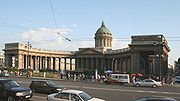 Our Lady of Kazan Cathedral