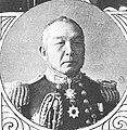 Kazunori Samejima.jpg
