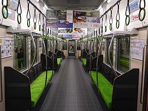 Keihan 13000 series - Image: Keihan 13021 inside