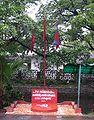 Kerala2006 (10).JPG