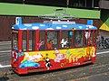 Kinderstraßenbahn1Ffm.jpg