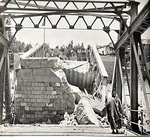 Allenby Bridge - Image: King Hussein Bridge