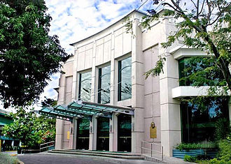 Cultural Center of the Philippines - The façade of the Angelo King Center for the Performing Arts