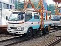 Kirikusha truck shunting vehicle.jpg