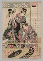Kitagawa Utamaro - Yoshiwara Women Looking into the Street at Springtime - 1940.1037 - Cleveland Museum of Art.tif